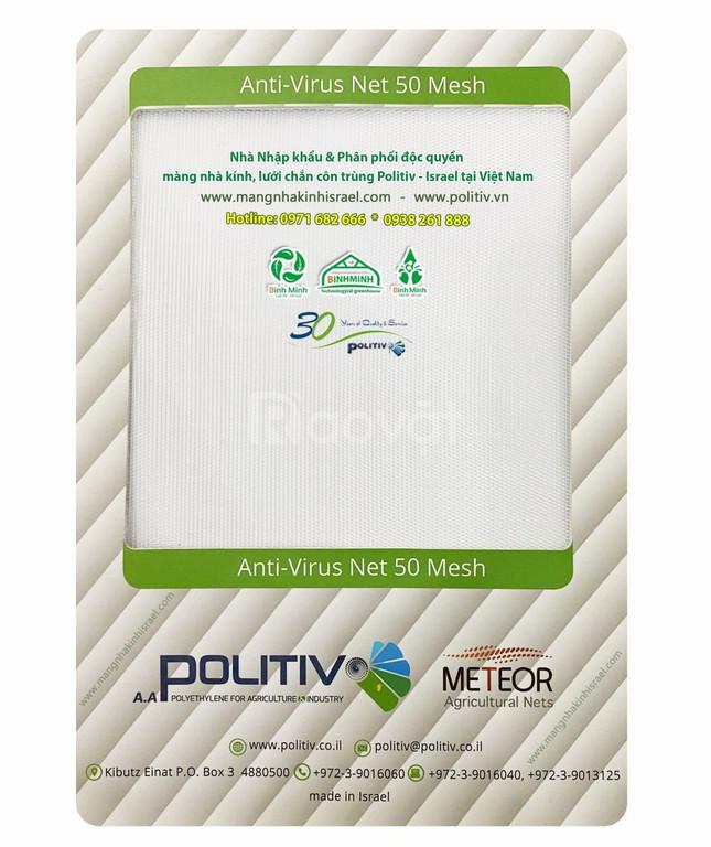 Lưới chắn côn trùng nông nghiệp, lưới chắn côn trùng 50 mesh Politiv