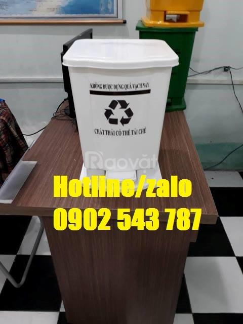 Thùng đựng rác y tế 15L, thùng rác y tế 15l, thùng rác đạp chân 15L