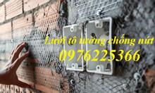 Chuyên sản xuất và cung cấp các loại lưới trám, lưới trát tường