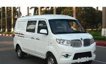 Bán xe tải van dongben 5 chỗ vào thành phố|Trả trước 80 triệu nhận xe