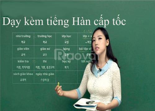 Học tiếng Hàn tại Nam Định