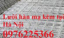 Lưới hàn mạ kẽm, lưới thép hàn mạ kẽm ô vuông, hình chữ nhật