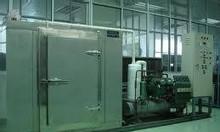 Điện lạnh Phúc An Khang nhận kiểm tra và sửa máy lạnh công nghiệp