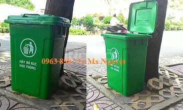 Thùng rác công cộng 90 lít | thùng rác môi trường 90L