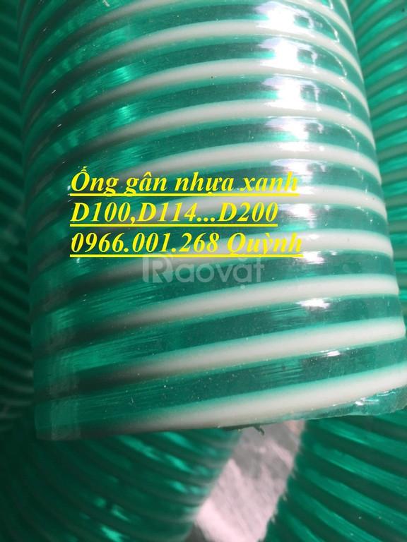 Ống gân nhựa xanh,ống gân nhựa trắng ,ống cổ trâu D100,D114,D120
