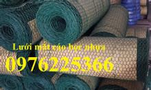 Sản xuất lưới mắt cáo bọc nhựa, lưới mắt cáo mạ kẽm
