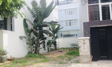 Tôi ở quận 6 có lô đát khu dân cư 2 thành Quận Bình Tân cần bán, shr