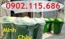 Thùng rác nhựa 60l, thùng rác nhựa 60 lít, thùng rác 60l nắp đạp chân