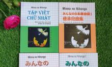Giảm giá sâu bộ sách tiếng nhật Minna no nihongo 1 sơ cấp N5
