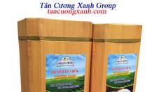 Trà Tân Cương Thượng Hạng hộp giả gỗ - 200G