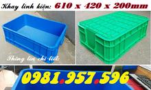 Thùng nhựa đựng linh kiện, thùng B1, thùng nhựa cơ khí