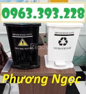 Thùng rác y tế đạp chân 15 Lít, thùng rác y tế, thùng rác nhựa HDPE