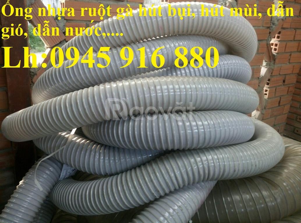 Đại lý ống gân nhựa hút bụi, thông gió D114, D120, D150, D168
