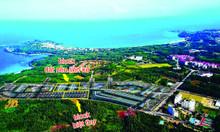 Bán đất ven biển Quảng Ngãi