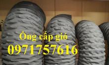 Bán sỉ ,bán lẻ ống gió mềm hàn quốc ,ống gió simili (tarpaulin)