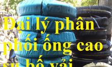 Đại lý phân phối ống cao su bố vải ,ống cao su bố thép giá rẻ