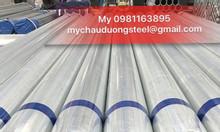 ỐNG ĐÚC INOX 304/SUS304 giá nhà máy không qua trung gian