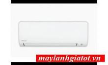 Máy lạnh treo tường Daikin FTF35UV1V/RF35UV1V - Điện máy Thành Đạt