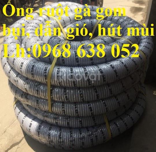 Ống hút bụi gân nhựa PVC - Ống hút bụi xoắn ruột gà giá rẻ