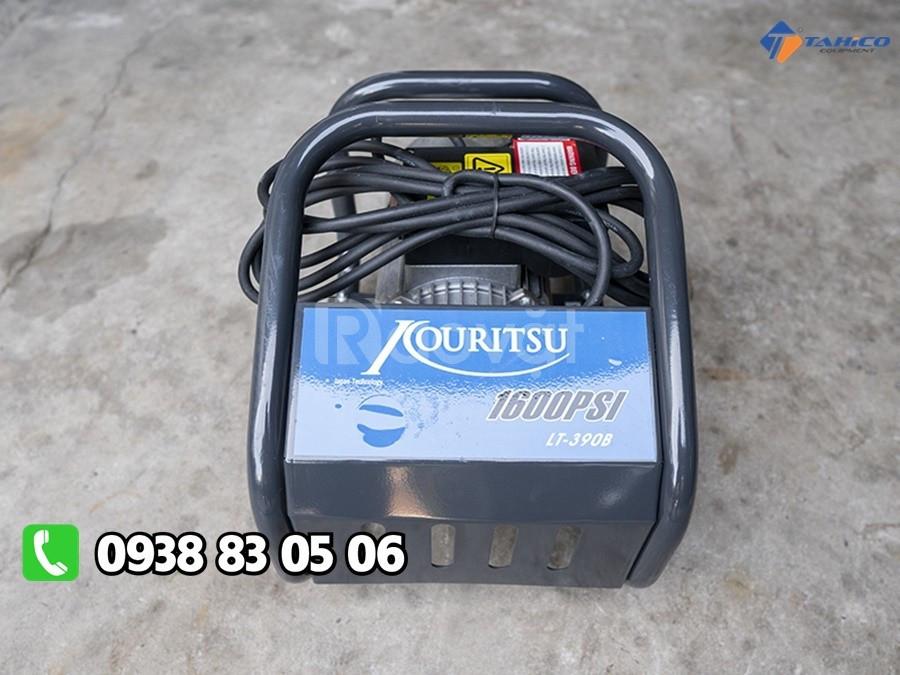 Máy rửa xe cao áp Kokoro KL2600