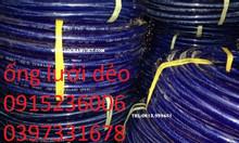 Ống tưới vườn, ống nhựa dẻo phi 6, phi 8, phi 10, phi 12