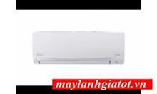 Máy lạnh Daikin 1.5 HP FTKQ35SAVMV/RKQ35SAVMV - Điện máy Thành Đạt