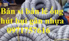 Bán ống hút bụi ,ống thông khí tại Hà Nội