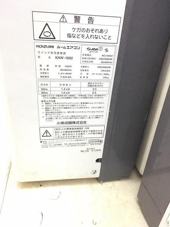 Điều hòa 1 cục Made in Japan