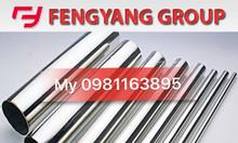 Ống đúc inox 316L / SUS316L  giá nhập trực tiếp nhà máy