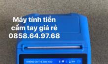 Máy pos tính tiền cầm tay giá rẻ tại bmt