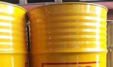 Tổng đại lý phân phối dầu thủy lực (nhớt 10) tại Q.12, Hóc Môn, Củ Chi
