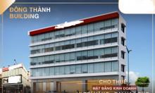 Cho thuê toà nhà VP ngay trung tâm Hạ Long S 538m2x6t mặt tiền 35m