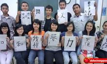 Lợi ích của việc học tiếng Trung