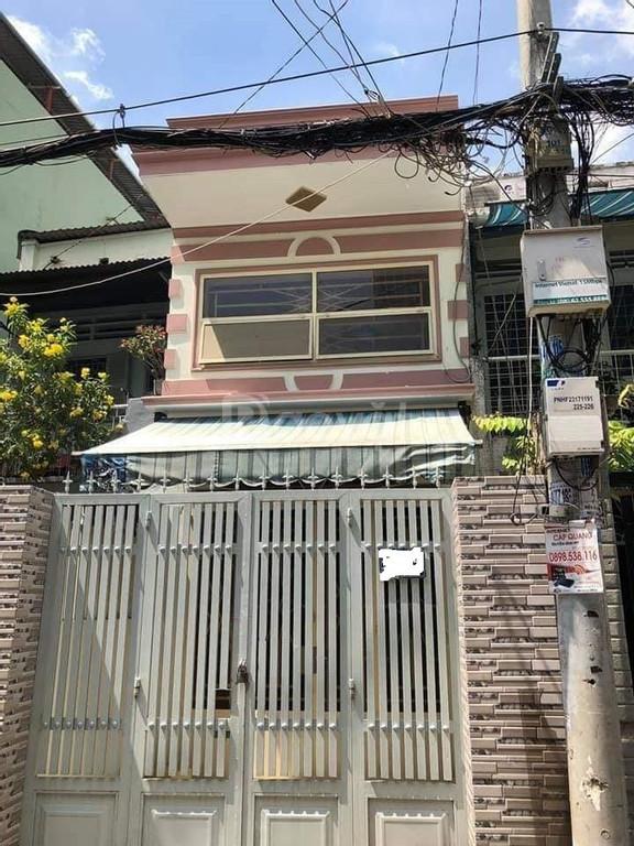 Nhà rẻPhan Xích Long, Quận Phú Nhuận, 75m2, hẻm xe hơi, 6,1 tỷ (ảnh 2)