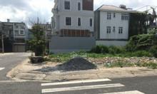 Bán gấp nền đất 60m2 gần bến xe miền tây Bình Tân sổ hồng riêng