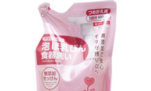 Nước rửa bình sữa Arau Baby 450ml - dạng túi