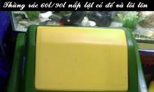 Thùng rác 60l nhựa Composite, thùng rác 60l nắp lật