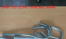 Vỏ tủ điện giá tốt TP.HCM