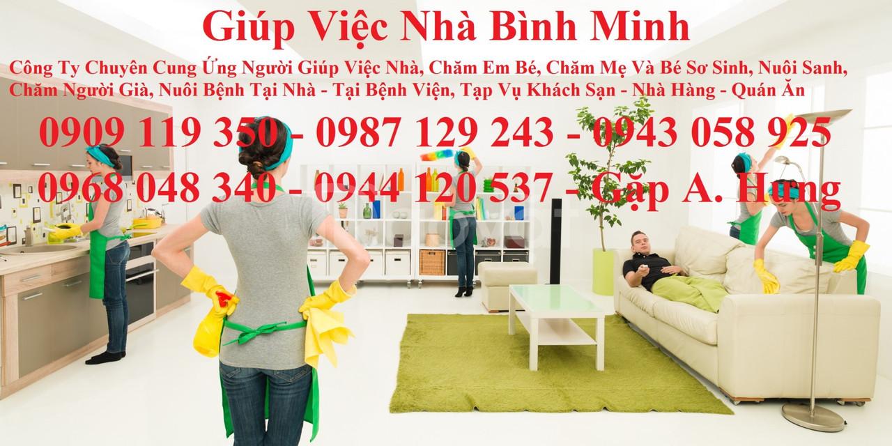 Dịch vụ nuôi bệnh tại nhà và tại bệnh viện Hà Nội
