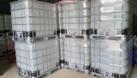 Thùng nhựa 1000L, tank nhựa 1000L , IBC 1000L (ảnh 4)