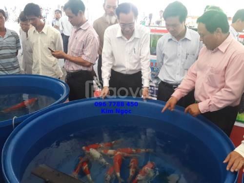 Thùng tròn nuôi cá ngoài trời 1500 lít giá rẻ