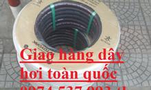 Dây hơi khí nén,dây hơi Toyork Hàn quốc phi 25 giá rẻ