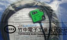 Cảm biến ảnh Takex UM2-Z3SV - Công ty thiết bị điện số 1
