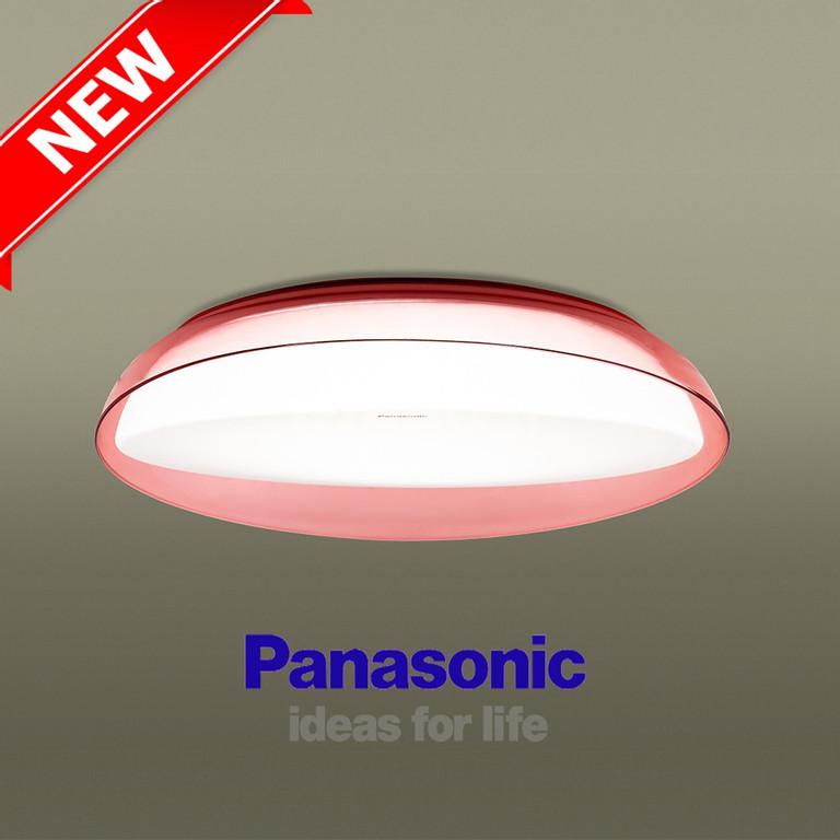 Đèn ốp trần Panasonic HH-LAZ175088 (ảnh 4)