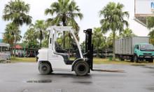 Xe nâng xăng ga Unicariers EBF-P1F2