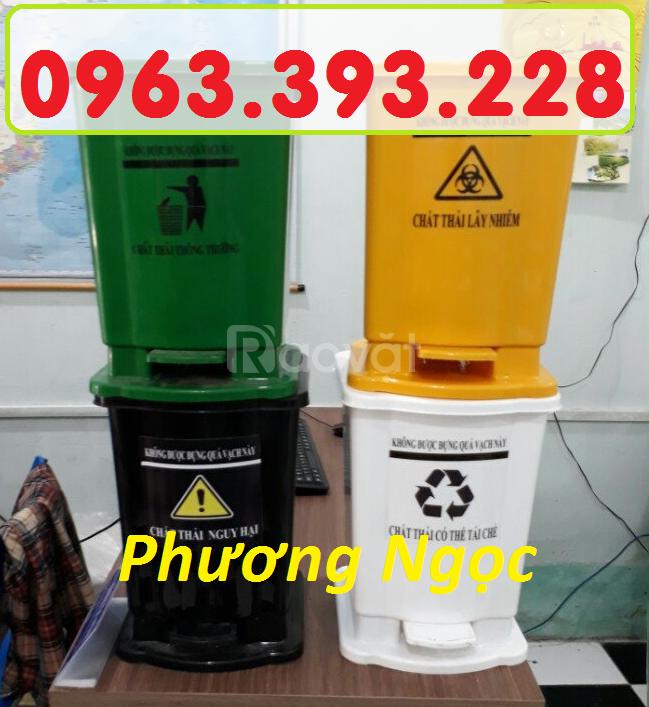 Thùng rác y tế 15L đạp chân, thùng rác nhựa, thùng rác y tế, thùng rác
