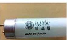 Bóng đèn diệt côn trùng 10W FL10BL 33 cm
