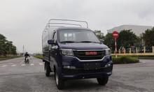 Xe tải dongben srm 930kg - thùng dài 2m6 đời 2020 | Hỗ trợ trả góp