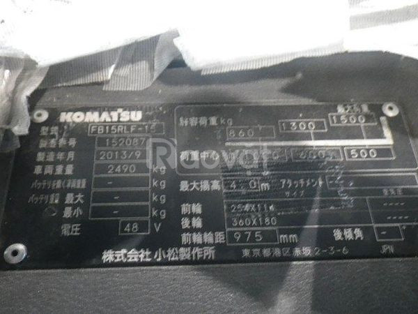 Xe nâng điện đứng lái Komatsu - model FB15RLF-15