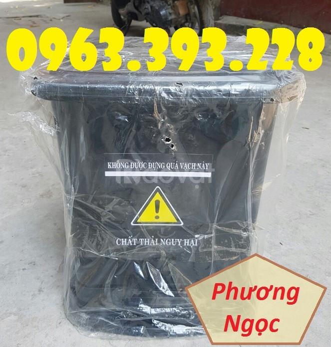 Thùng đựng rác thải y tế 25L, thùng rác y tế đạp chân 25L, thùng rác